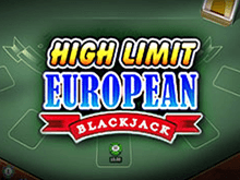 Играть онлайн в High Limit European Blackjack
