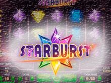 Игровой азартный автомат Starburst: играть онлайн
